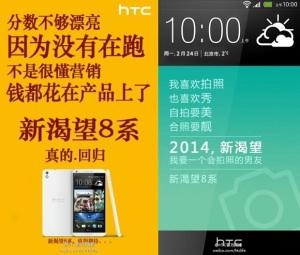 Captura ecran HTC Desire 8